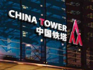 華爾街日報:小米、中國鐵塔角力IPO,舊經濟比新經濟更有吸引力