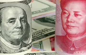 在岸人民幣兌美元匯率開盤跳漲逾400點