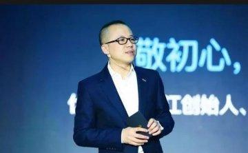 滬江衝刺港股教育平臺第一股 皖新傳媒有望分享資本盛宴
