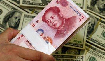 5日人民幣對美元中間價上調415個基點