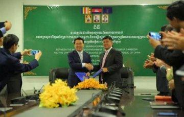柬埔寨-中國簽署環保合作備忘錄