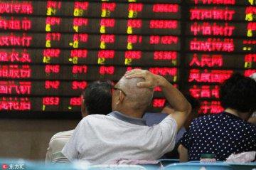 渣打:美元走勢成風向標 下半年仍看好股市
