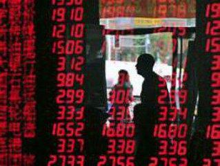 外資機構展望下半年行情:新興市場或重迎投資機遇