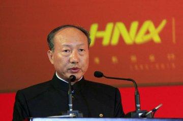 海航集團:陳峰兼任海航集團董事局董事長