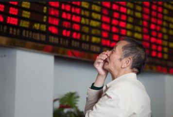 納入MSCI首月 A股市場吸引千億外資
