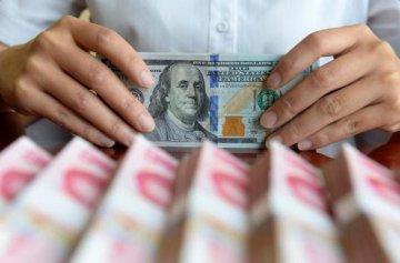 6月末外匯儲備31121.3億美元 較5月末上升15.07億美元