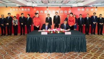 特斯拉超級工廠落戶上海臨港 規劃年產50萬輛純電動車