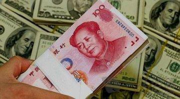 在岸人民幣兌美元匯率開盤跌逾400點