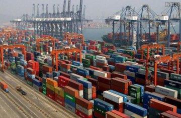 海關總署:三大原因拉動我國上半年外貿進出口增長