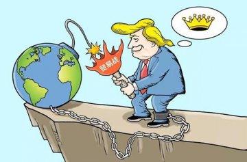 知名經濟學家:美國將輸掉對華貿易戰
