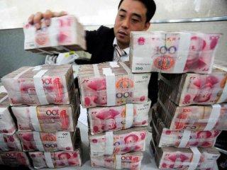 人民銀行:上半年新增人民幣貸款9.03萬億元 外幣貸款增加170億美元