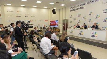 第五屆中俄博覽會挖掘新機遇聚焦新未來