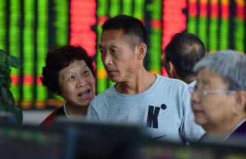 中國對沖基金逆勢買入A股超跌股,稱未來3年回報或達100%