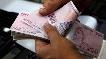 土耳其央行為金融體系撥備流動性 土耳其里拉匯率跌幅收窄