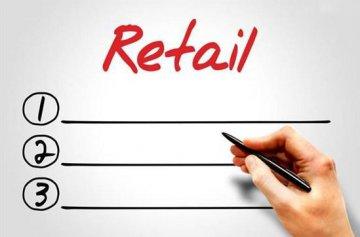 美國零售業聯合會: 2018年零售業銷量增長將好於預期
