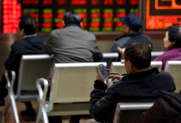 全球避险情绪升温 外资机构战略布局中国市场