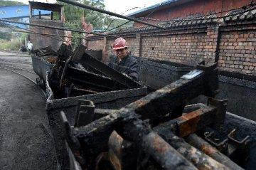 發展改革委:1-7月退出煤炭產能8000萬噸左右 完成全年任務50%以上