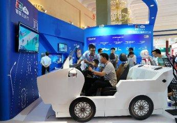 毕马威:上半年中国金融科技投资创新高