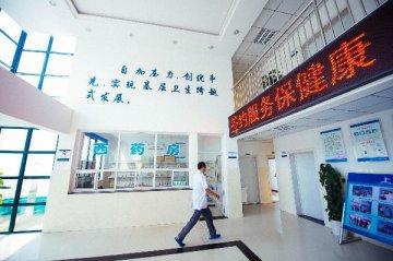李克强:持续加大医疗医保医药联动改革力度