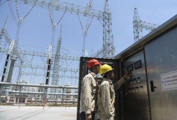 推进电力行业交易机构股份制改造