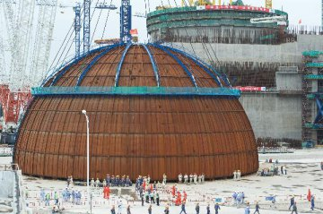 """""""一带一路""""倡议下中国核电走出去的方略"""