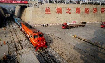 """專家:中國PPP經驗在""""一帶一路""""中的應用分析"""