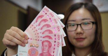 漸進式推進人民幣匯率機制改革