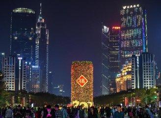 廣州出臺擴大金融對外開放實施意見