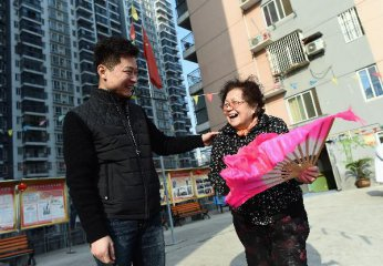 """深圳正研究制定新一轮住房制度改革实施意见 """"城中村""""或纳入保障性住房"""