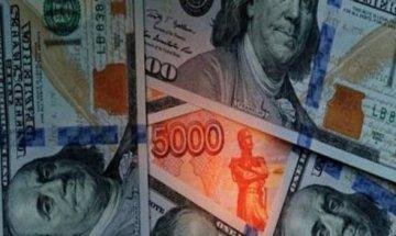 8月外匯儲備規模微降 未來將在波動中保持穩定
