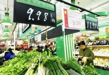 8月份居民消費價格同比上漲2.3%