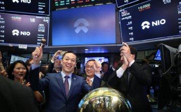中國電動車第一股登陸紐交所 蔚來的未來已來