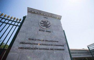 中國向世貿組織申請授權對美實施貿易報復