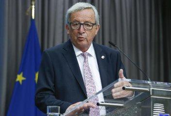 歐盟欲提高歐元地位 多措施去美元化