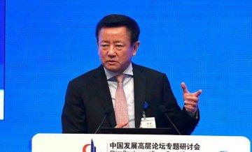 樊綱:不能用國企的運行機制來管理民營企業