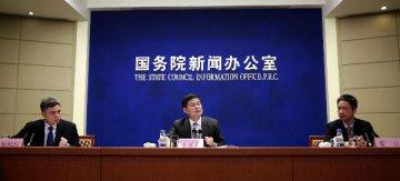 中國證監會副主席方星海:充分發揮期貨市場功能 推動中國經濟向高品質邁進