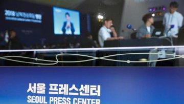 韓朝首腦平壤會晤欲破半島無核化談判僵局