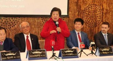 """華人旅澳200周年系列紀念活動之一 --""""中澳未來論壇""""在悉尼召開新聞發佈會"""