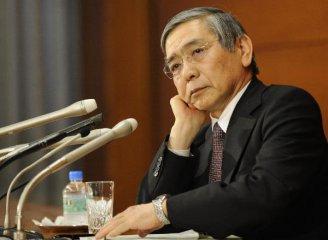 日本央行維持基準利率不變 延續現有政策框架