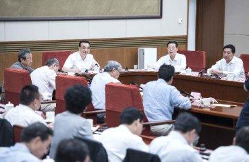 国务院多举措稳预期 确保减税降费落实到位