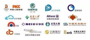"""首屆中國保險業""""金燕獎""""評選啟動!選出你最信賴的保險公司"""