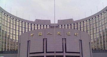 """央行將在港首發央票 穩定匯率、引導利率""""一石二鳥"""""""