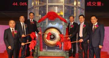 長沙銀行今成為湖南首家A股上市銀行