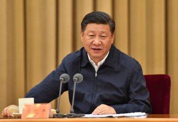 中共中央辦公廳、國務院辦公廳印發《中央企業領導人員管理規定》