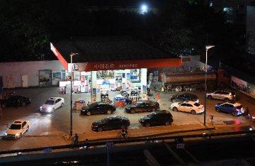 國內汽、柴油價格每噸分別提高240元和230元