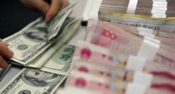9月份中國外儲環降227億美元