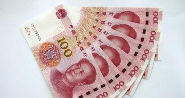 在岸人民幣對美元尾盤跌破6.91關口 離岸人民幣對美元失守6.92關口