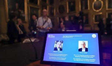 美國兩位大咖分享諾貝爾經濟學獎