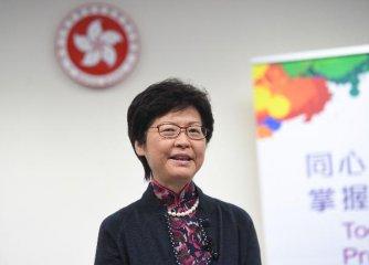 """林郑月娥:五个策略重点助力香港参与""""一带一路"""""""