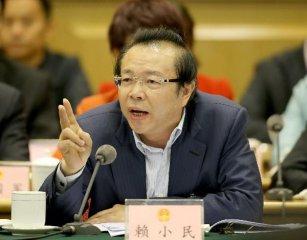 中國華融資產管理股份有限公司原黨委書記、董事長賴小民嚴重違紀違法